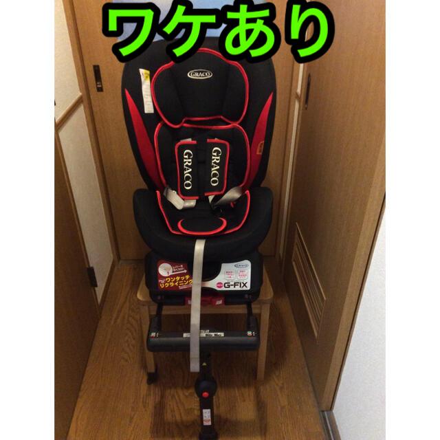 Greco(グレコ)のグレコ チャイルドシート G-FIX Gブラック ISOFIX キッズ/ベビー/マタニティの外出/移動用品(自動車用チャイルドシート本体)の商品写真