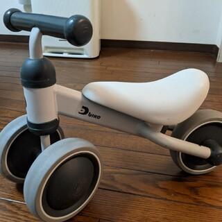 アイデス(ides)の3輪車 d-bike mini 白(三輪車)