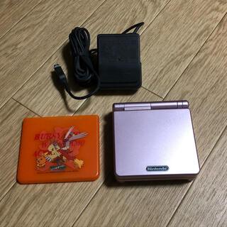 ゲームボーイアドバンス(ゲームボーイアドバンス)のゲームボーイアドバンスSP  カバー・充電器付(携帯用ゲーム機本体)