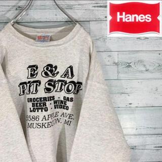 Hanes - 《企業物》USA製 vintage Hanes  スウェット トレーナー 古着
