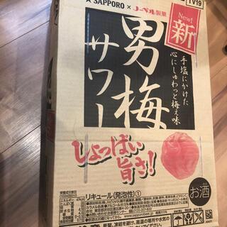 サッポロ(サッポロ)の男梅サワー350ml×24缶(リキュール/果実酒)