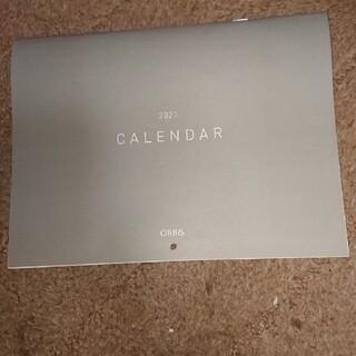 オルビス(ORBIS)のカレンダー(カレンダー/スケジュール)