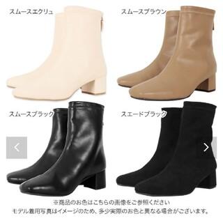 コウベレタス(神戸レタス)の【新品】神戸レタス ブーツ ショートブーツ(ブーツ)