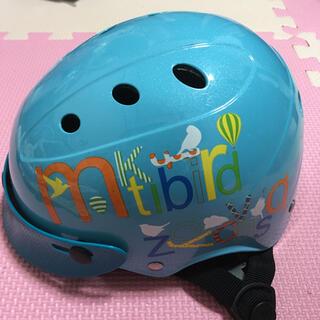 ブリヂストン(BRIDGESTONE)のキッズ ヘルメット 子供用 ブリヂストン(ヘルメット/シールド)