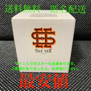ロッカクアヤコ 新品未使用 フラワーベース 花瓶  魔法の手 会場限定 (その他)