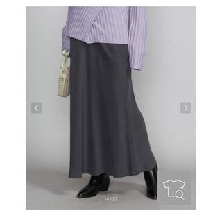 ビューティアンドユースユナイテッドアローズ(BEAUTY&YOUTH UNITED ARROWS)のヴィンテージライクキュプラ タイトマキシスカート (ロングスカート)