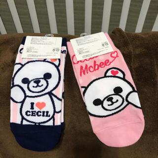 セシルマクビー(CECIL McBEE)のセシルマクビー靴下 ソックス 2枚組 靴下(ソックス)
