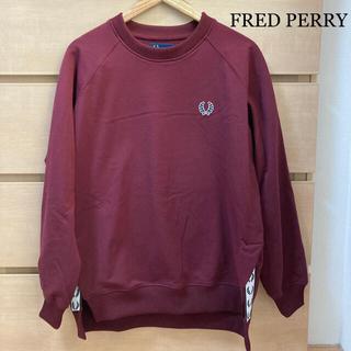フレッドペリー(FRED PERRY)の【冬物セット割】FRED PERRY 長袖スウェット ダークレッド M(表記S)(スウェット)