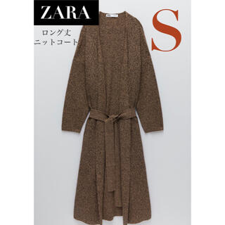 ザラ(ZARA)の【新品/未着用】ZARA ロング丈ニットコート ロングニットカーディガン(ニットコート)