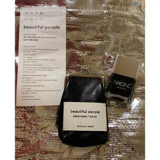 ビューティフルピープル(beautiful people)のbeautiful  people 3点セット(ポーチ)