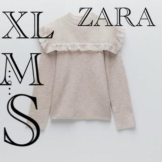 ザラ(ZARA)のタグ付き★ZARA セーター ニット 近藤千尋(ニット/セーター)