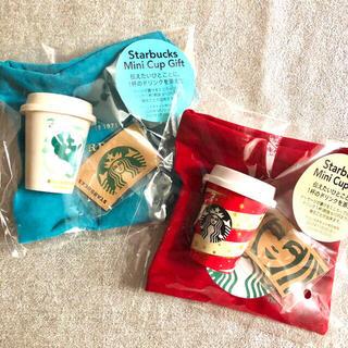スターバックスコーヒー(Starbucks Coffee)のスタバ ☆ 2020ミニカップギフト(アニバーサリー&ホリデー)チケットなし(小物入れ)