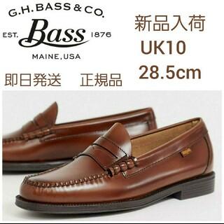 ジーエイチバス(G.H.BASS)の【新品】G.H.BASS ラーソンローファー タン(ブラウン) 28.5cm(スリッポン/モカシン)