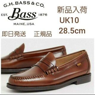 G.H.BASS - 【新品】G.H.BASS ラーソンローファー タン(ブラウン) 28.5cm