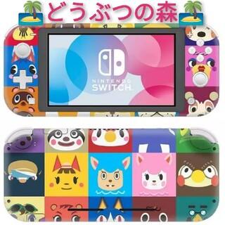 ニンテンドースイッチ(Nintendo Switch)のあつまれどうぶつの森 ニンテンドースイッチライトスキンシール#113 任天堂(携帯用ゲームソフト)