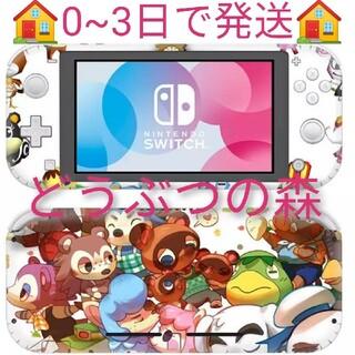 ニンテンドースイッチ(Nintendo Switch)のあつまれどうぶつの森 ニンテンドースイッチライトスキンシール#36 任天堂(携帯用ゲームソフト)