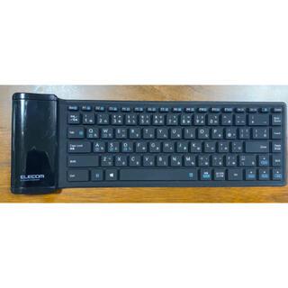 エレコム(ELECOM)の【値下げ!!処分価格!!】ELECOM Bluetooth ソフト キーボード(PC周辺機器)