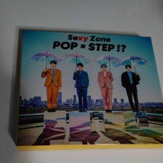 セクシー ゾーン(Sexy Zone)のSexy Zone POP×STEP!? 初回限定盤A(ポップス/ロック(邦楽))