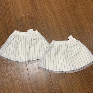 【新品未使用】チュールスカート80 2枚(スカート)