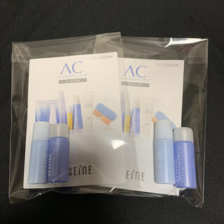 アクセーヌ(ACSEINE)の❤️ アクセーヌ 洗顔料 化粧水(サンプル/トライアルキット)