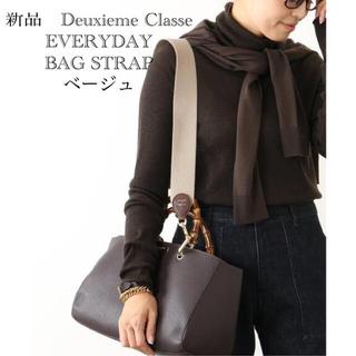 DEUXIEME CLASSE -  新品 Deuxieme Classe EVERYDAY BAG STRAP