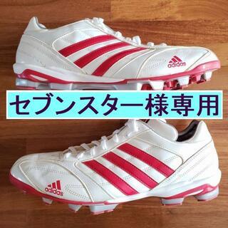 アディダス(adidas)のadidas アディダス 野球スパイク 28.0cm アディピュアポイント(シューズ)