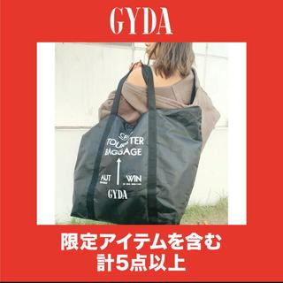 ジェイダ(GYDA)の今週末まで値下げ gyda 福袋  2021 4点+1点(その他)