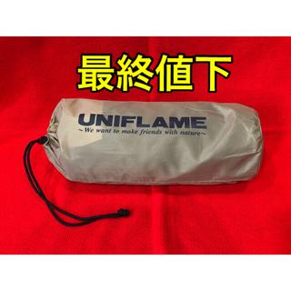 ユニフレーム(UNIFLAME)の新品同様美品 ユニフレーム REVOラック タープ UNIFLAME 廃番(テント/タープ)