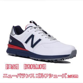 ニューバランス(New Balance)の【美品】ニューバランス ゴルフシューズ 26cm(シューズ)