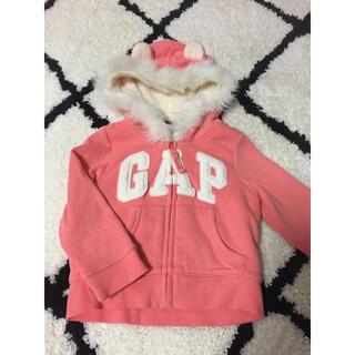 ギャップキッズ(GAP Kids)のbaby Gap パーカー(その他)