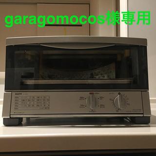 サンヨー(SANYO)のSANYO オーブントースター 08年製(調理機器)