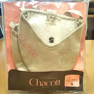 チャコット(CHACOTT)のChacott ハーフシューズ Sサイズ(ダンス/バレエ)