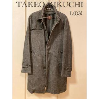 タケオキクチ(TAKEO KIKUCHI)の【最終値下げ】TAKEO KIKUCHI ライナー付ステンカラーコート(ステンカラーコート)