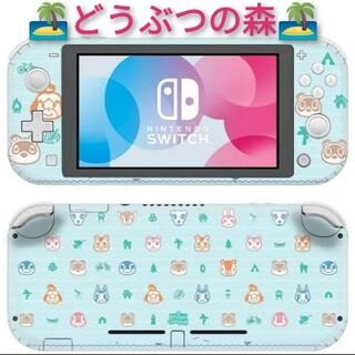 ニンテンドースイッチ(Nintendo Switch)のあつまれどうぶつの森 ニンテンドースイッチライトスキンシール#111 任天堂(携帯用ゲームソフト)