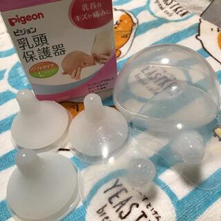 ピジョン(Pigeon)のベビー 新生児 保護器&乳首(哺乳ビン用乳首)