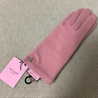 ケイトスペードニューヨーク(kate spade new york)の♤ケイトスペード手袋(ピンク)(手袋)
