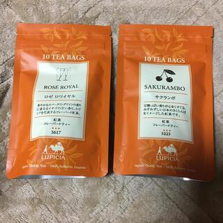 ルピシア(LUPICIA)のmarrioo様 専用(茶)