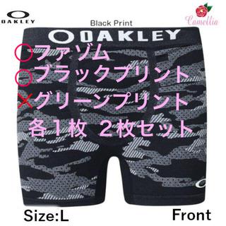 オークリー(Oakley)の<ラスト4点>新品 OAKLEY オークリー ボクサーパンツ 2枚セット(ボクサーパンツ)