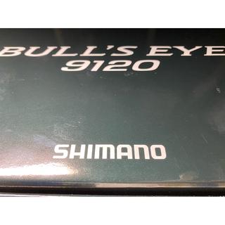 シマノ(SHIMANO)のブルズアイ9120(リール)