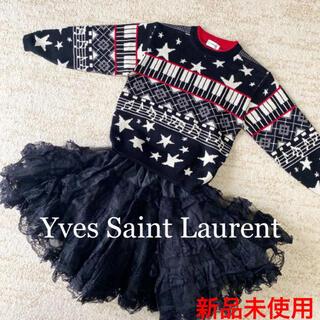 サンローラン(Saint Laurent)の専用 イヴサンローラン 星柄 ピアノ鍵盤柄 セーター(ニット)