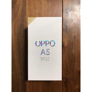 オッポ(OPPO)のoppo A5 2020 Blue 新品(携帯電話本体)
