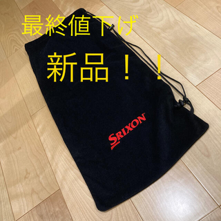 スリクソン(Srixon)の最終値下げ!!新品!!スリクソン ソフトラケットケース 黒(バッグ)
