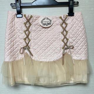 メゾンドフルール(Maison de FLEUR)のAmonavis  アモナヴィー  キルティング  スカート(ミニスカート)