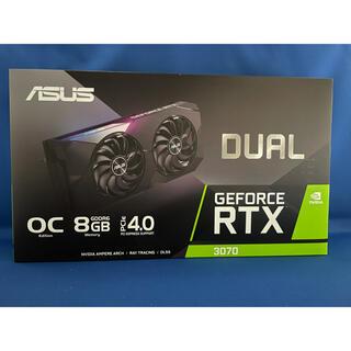 エイスース(ASUS)のASUS DUAL-RTX3070-O8G 新品未開封(PCパーツ)