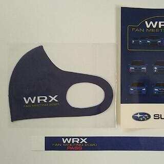スバル(スバル)の スバル WRX Fan Meeting 2020 ノベルティセット(その他)