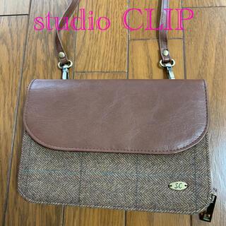 スタディオクリップ(STUDIO CLIP)の[美品] studio CLIP ☆ ショルダーウォレットバッグ ♪♪最終値下げ(財布)