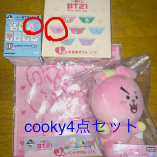 BT21 一番くじ cooky4点セット(キャラクターグッズ)