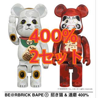メディコムトイ(MEDICOM TOY)のBE@RBRICK BAPE 招き猫 & 達磨 400% (その他)