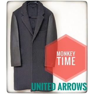 ユナイテッドアローズ(UNITED ARROWS)のMONKEY TIME チェスターコート United Arrows(チェスターコート)
