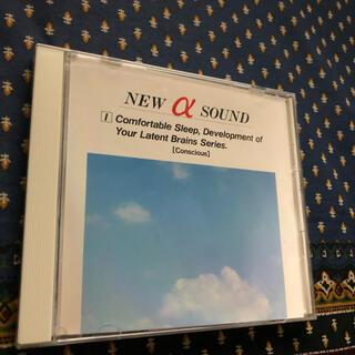 NEW α SOUND  ラピスクラブ 快眠 睡眠 リラックス(ヒーリング/ニューエイジ)